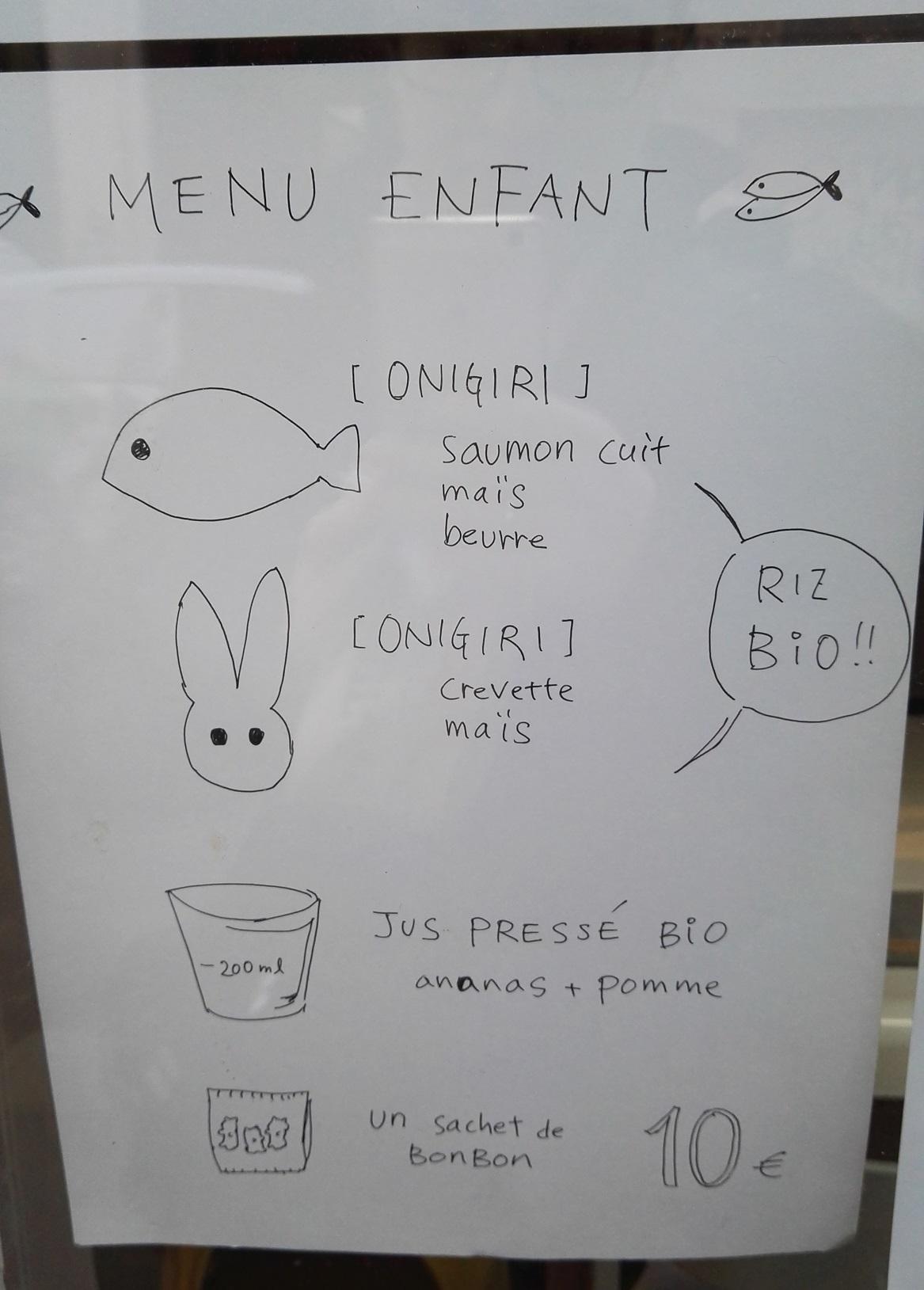 menus jap